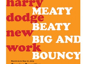 MEATY BEATY FLYER copythumb